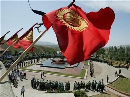bayrak kırgızistan