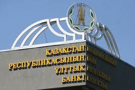 kazakistan merkez bankası