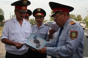 KAZAK POLİSİ