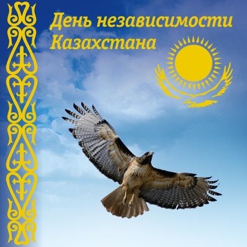 kazakistan bağımsızlık günü
