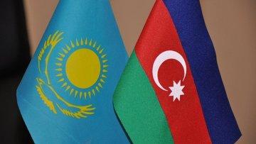 Azerbaycan-Kazakistan Nailə - Yaşa Benim Halkım