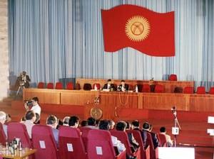 kırgızistan hukumeti