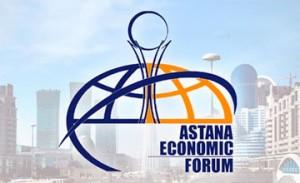 astana ekonomik forumu