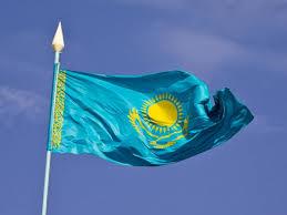 kz bayrak
