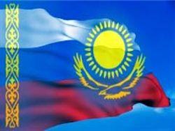 kazakistan ve rusya