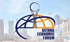 7. astana ekonomik forumu