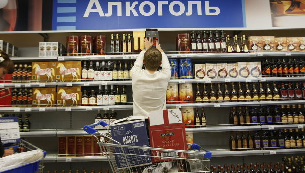 alkol yasağı