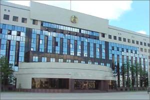 kazakistan-hükümet-binası