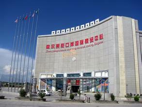 xinghua