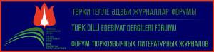 forum kazan