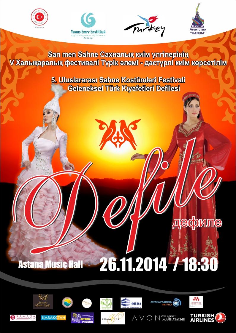 Дефиле2 (4)