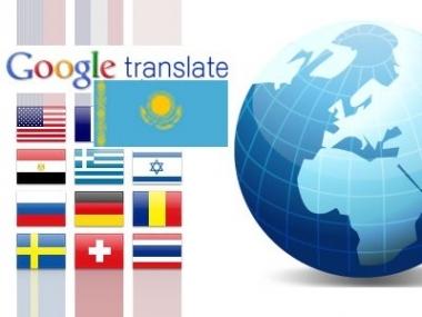 google translate kazakça