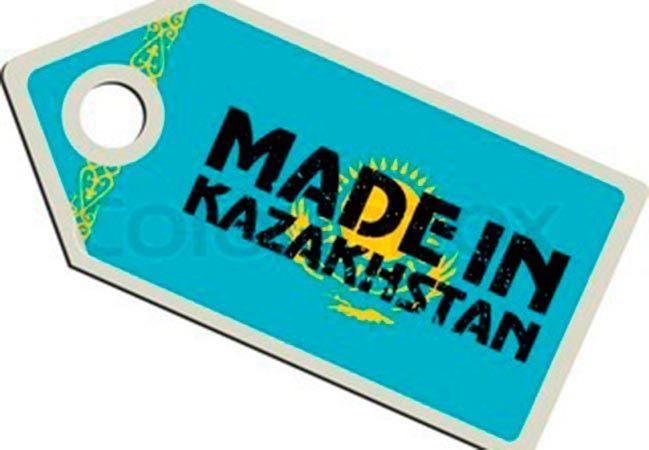 made in kazakista